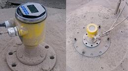 北京慧博新锐—脉冲型雷达物位计在水泥厂的应用