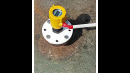 雷达液位计的结构组成与工作原理——承德雷达物位计