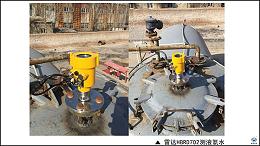 雷达液位计用于氨水罐应注意什么?