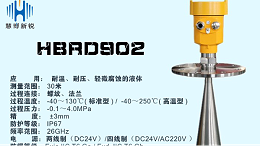 雷达物位计的计算公式
