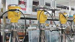 慧博新锐解析超声波液位计现场使用时候的安装注意事项