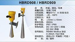 了解雷达液位计参数 选对雷达液位计型号