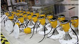 科普篇:雷达物位计、料位计、液位计究竟有什么区别?