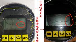 真实案例---反应釜内雷达液位计数据跳变如何应对